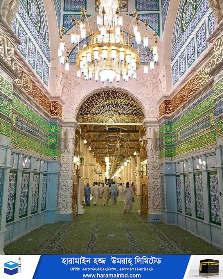 Makkah-02-21-08