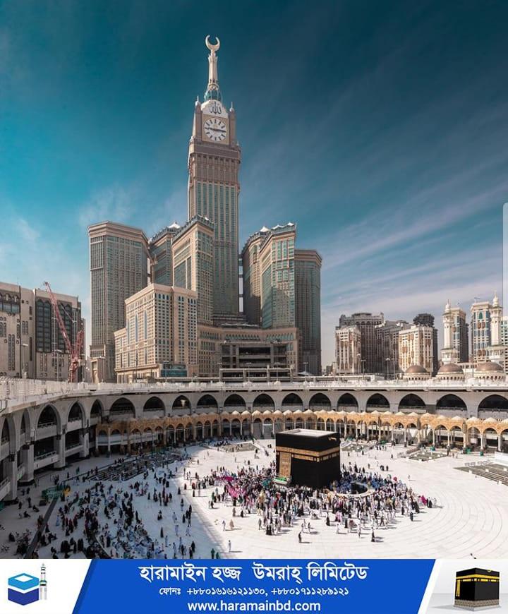 Makkah-02-21-09