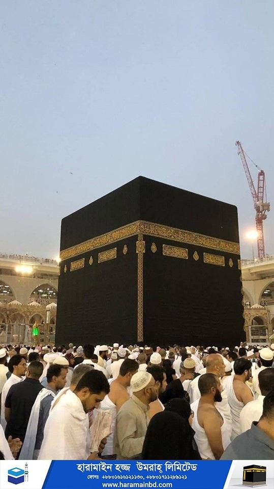 Makkah-02-22-08