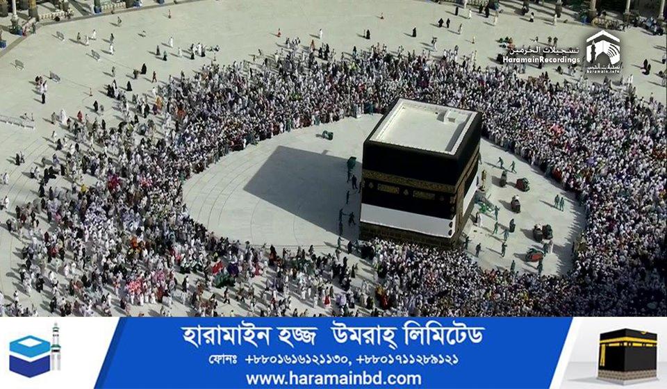 Makkah-02-24-07