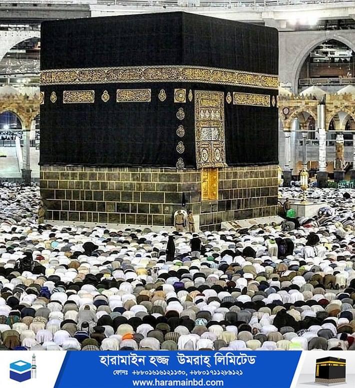 Makkah-02-26-08