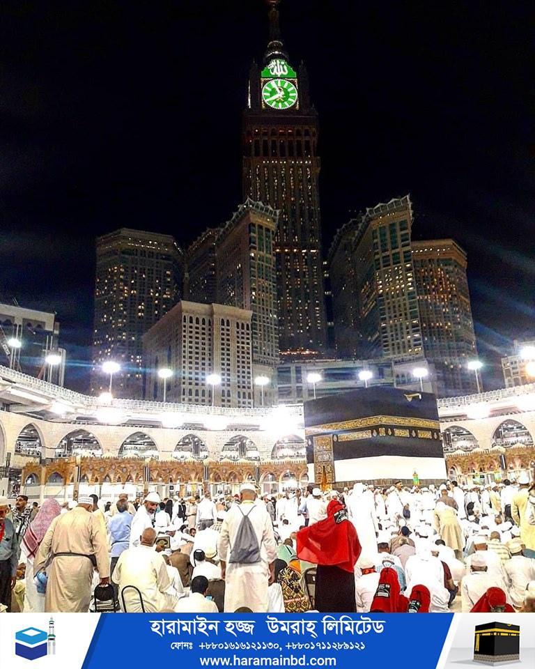 Makkah-02-27-07