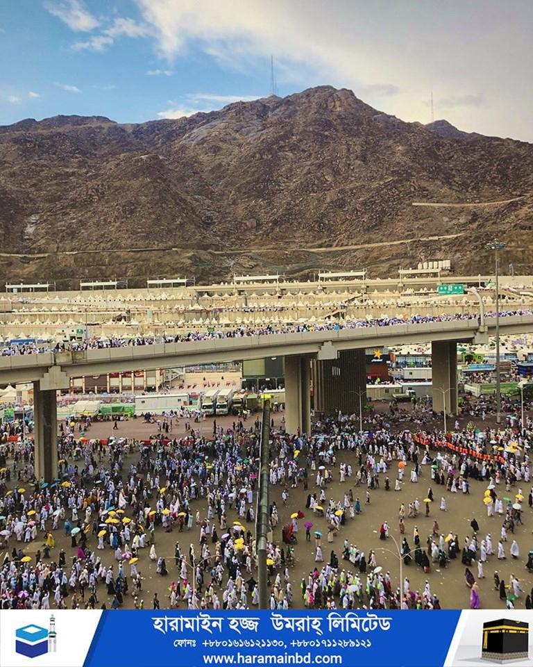 Makkah-02-28-08