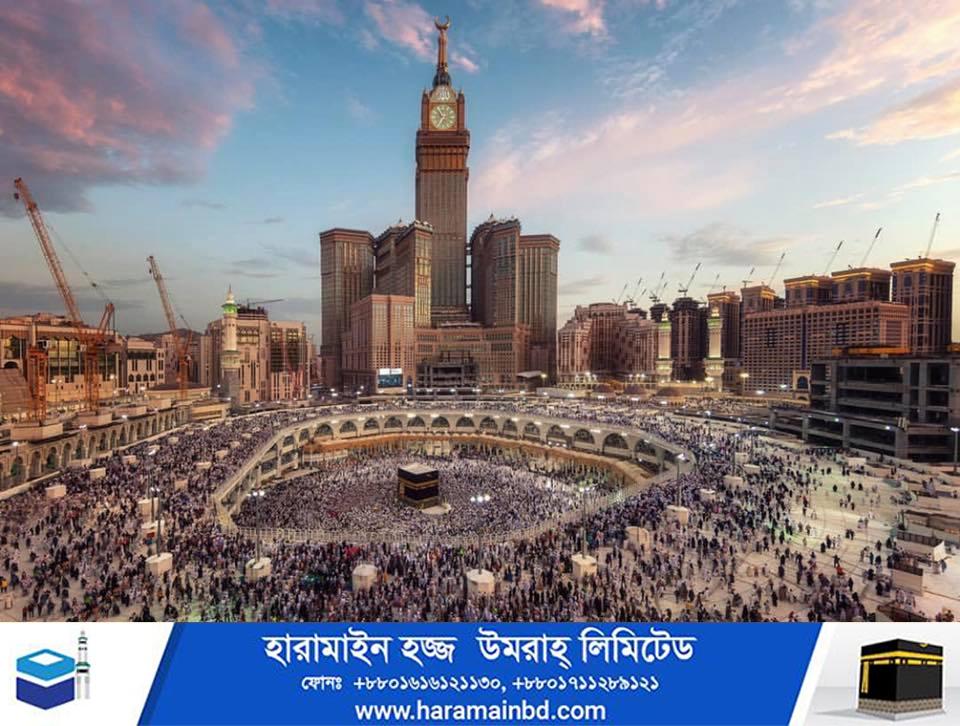 Makkah-02-31-08