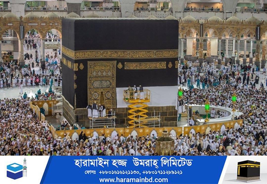 Makkah-03-01-20