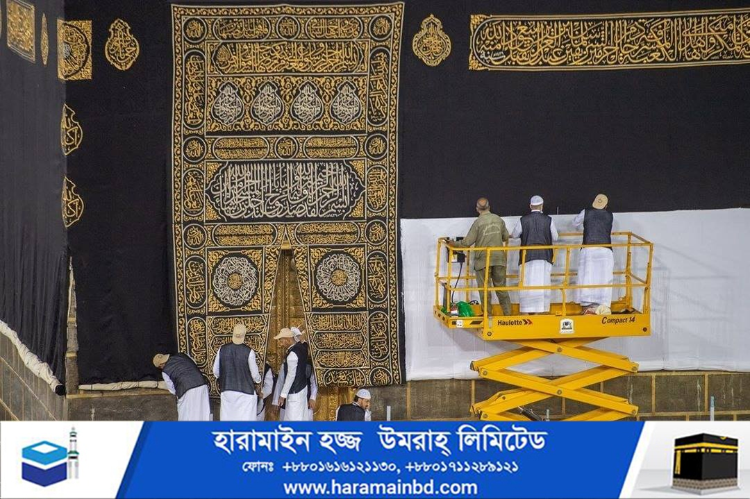 Makkah-03-02-20
