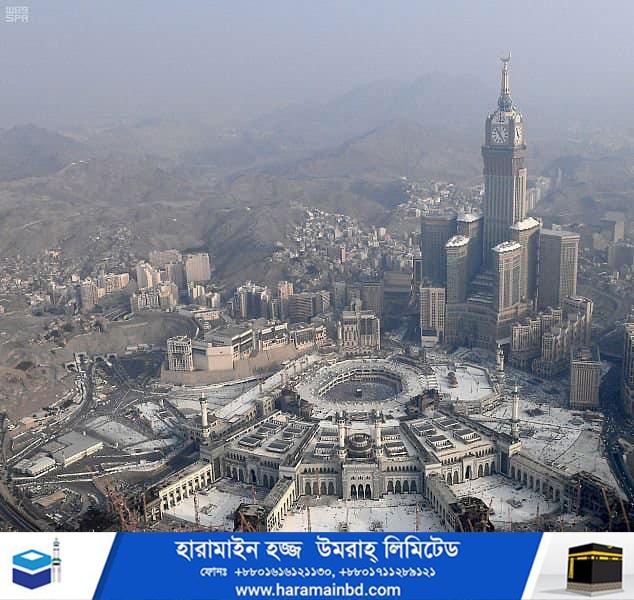 Makkah-03-05-08
