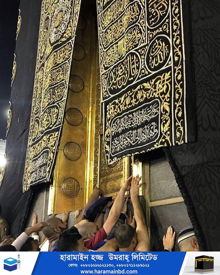 Makkah-03-07-10