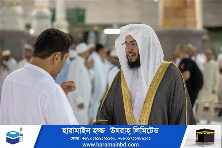 Makkah-03-08-08