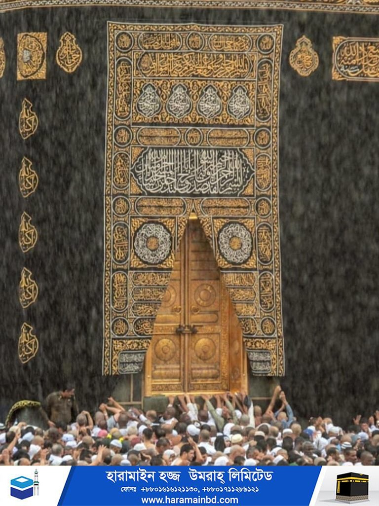 Makkah-03-10-10