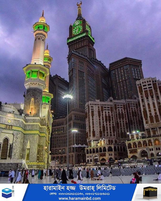 Makkah-03-11-09