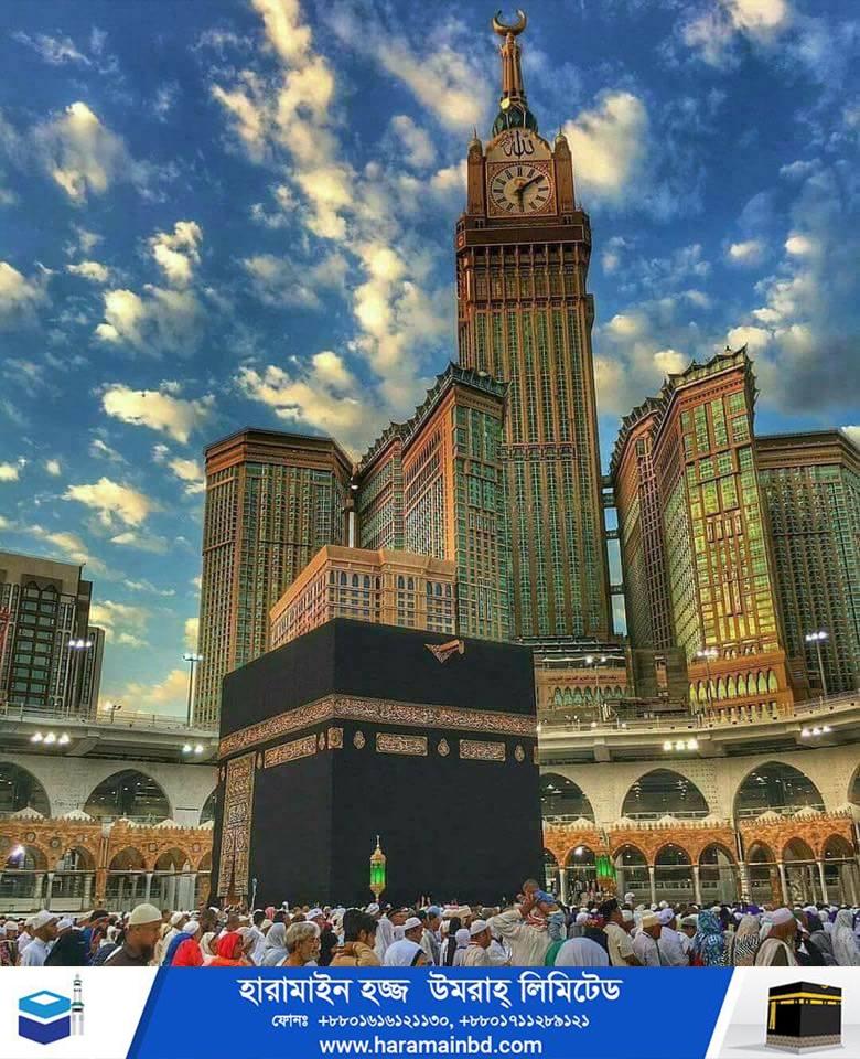 Makkah-03-11