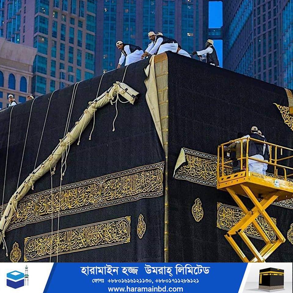 Makkah-03-15