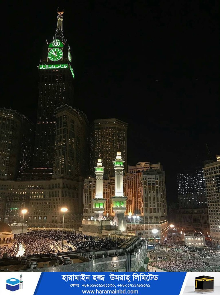 Makkah-03-18-08