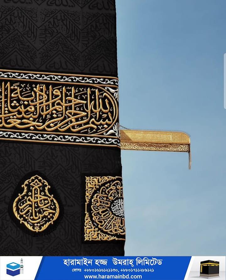 Makkah-03-19-09