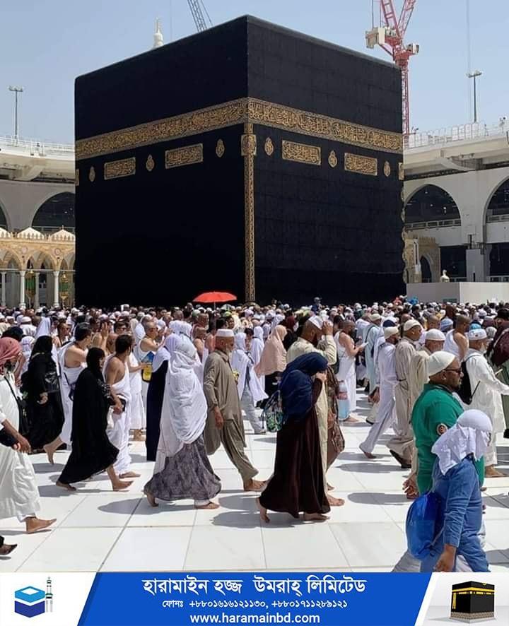 Makkah-03-20