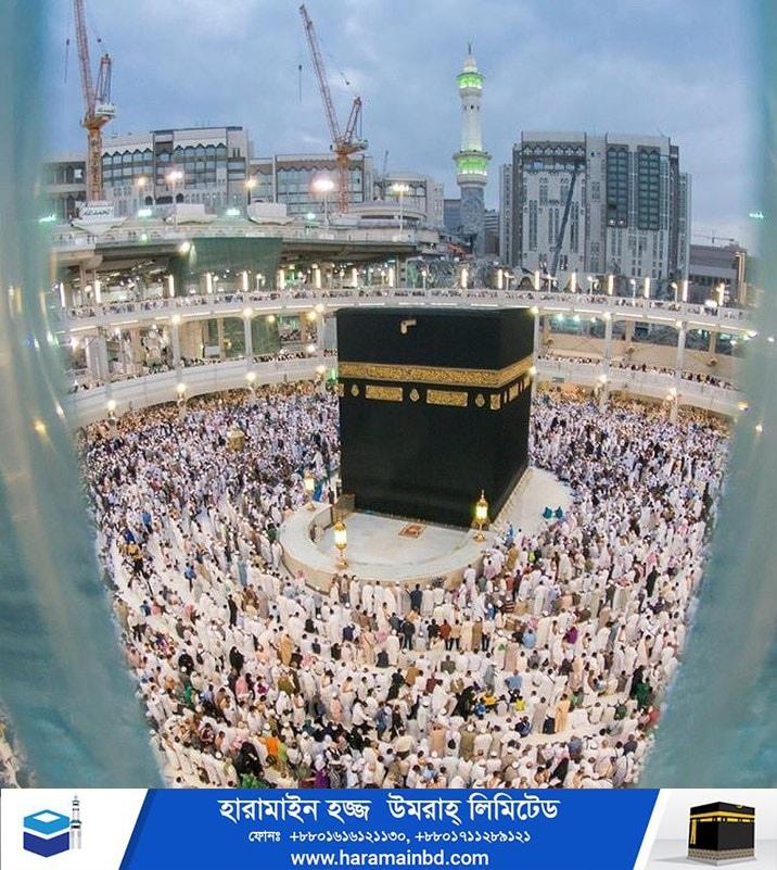 Makkah-03-21-09