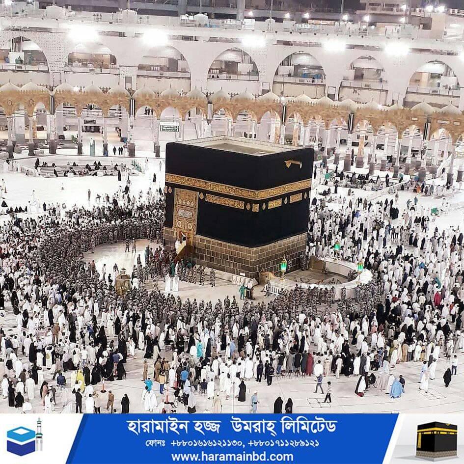 Makkah-03-27-07