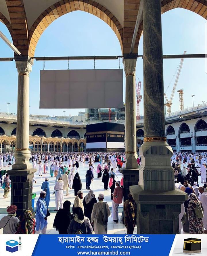 Makkah-03-31-07