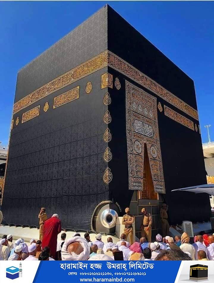 Makkah-03-31-08