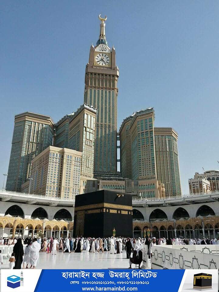 Makkah-04-04-08
