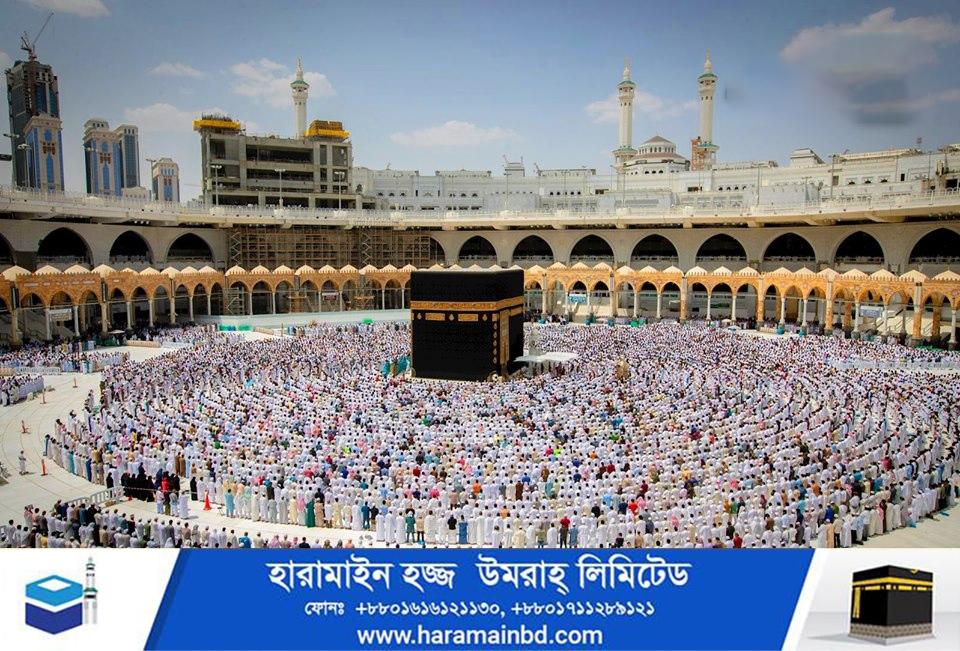 Makkah-04-06-10