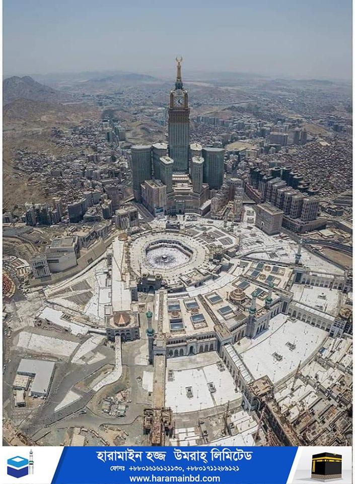 Makkah-04-07-08