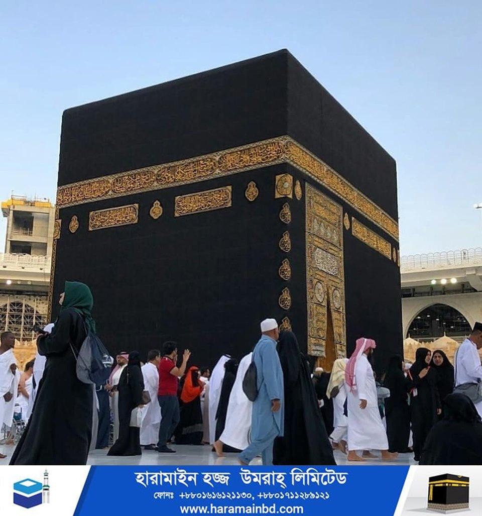 Makkah-04-07-10