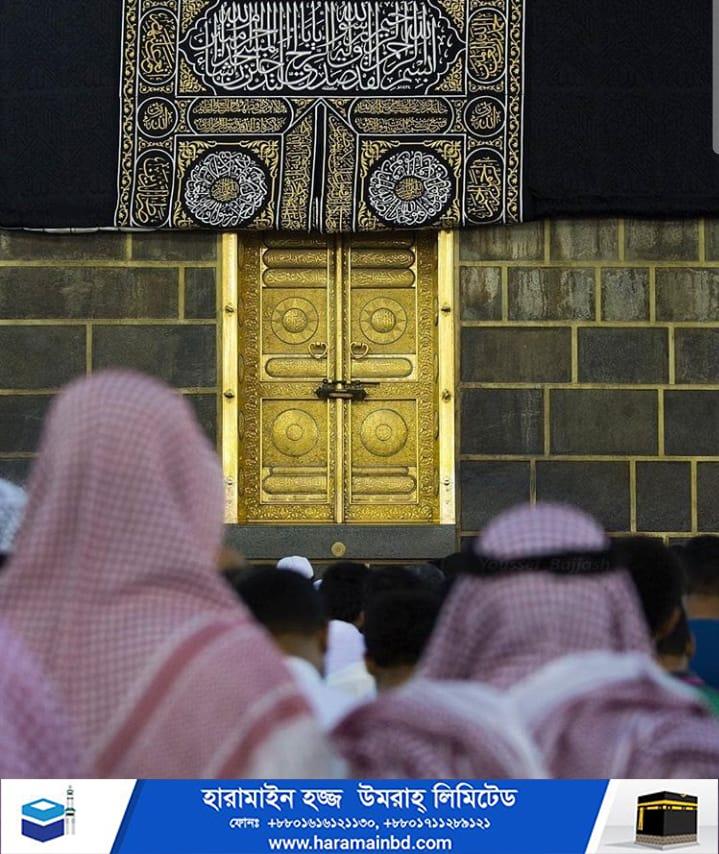 Makkah-04-08-09