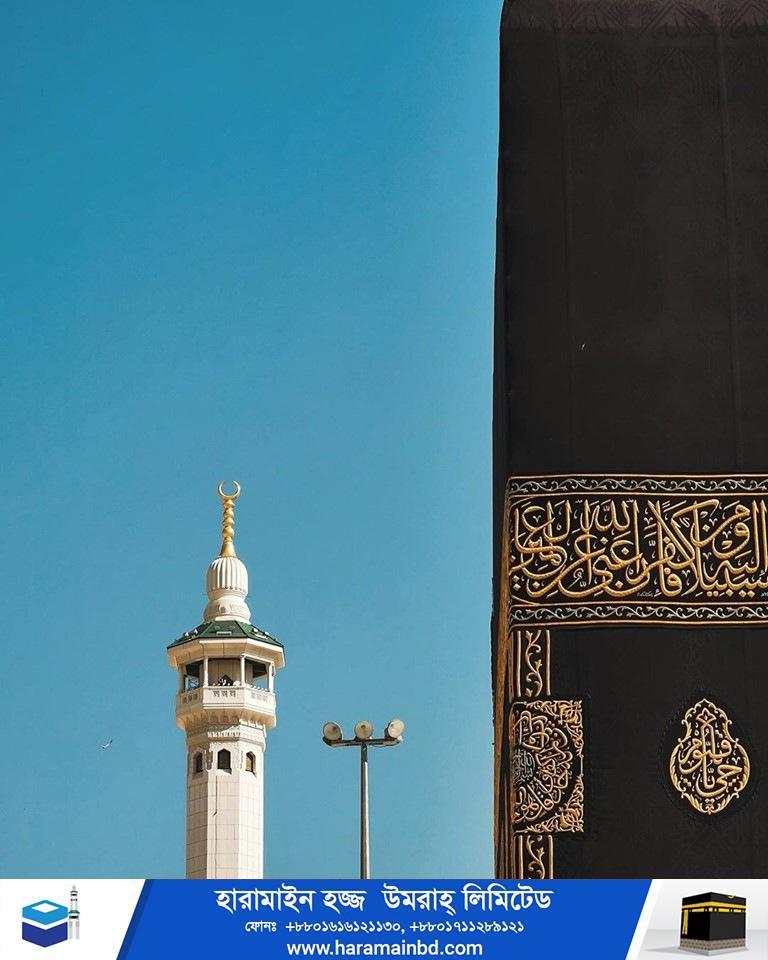 Makkah-04-15