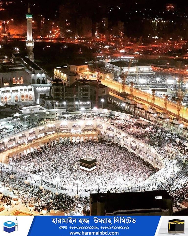 Makkah-04-31-07