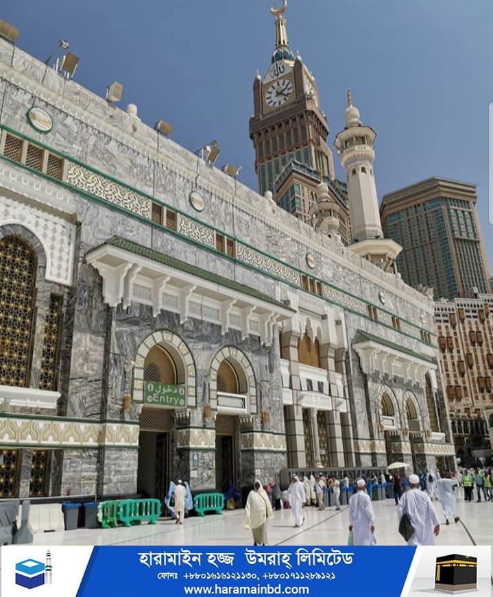 Makkah-05-01-08