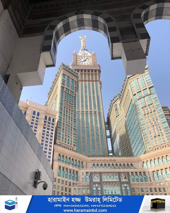 Makkah-05-03-08