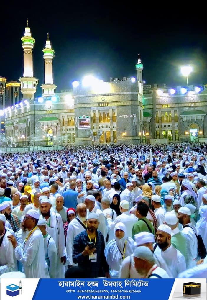 Makkah-05-05-08