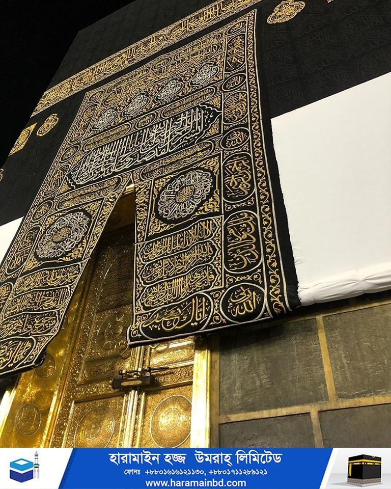 Makkah-05-07-23