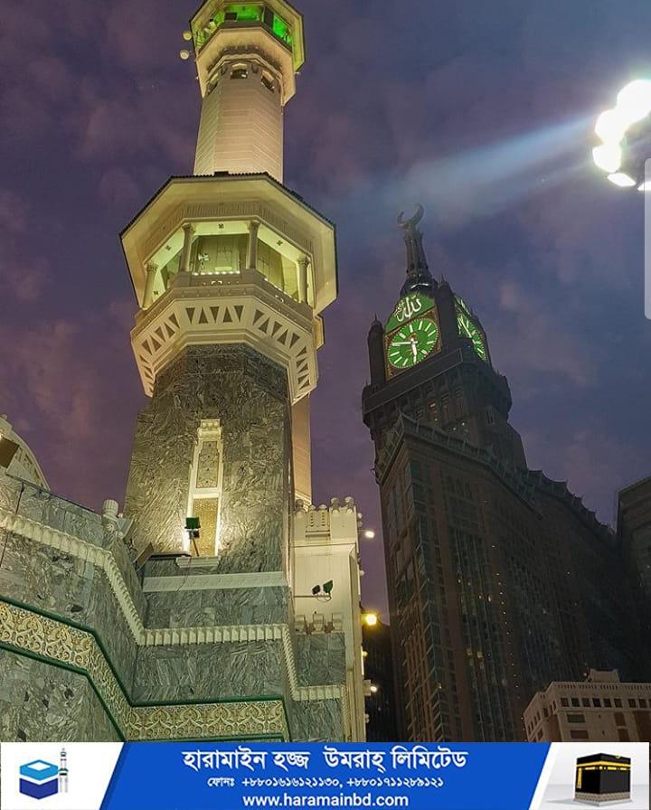 Makkah-05-08-09