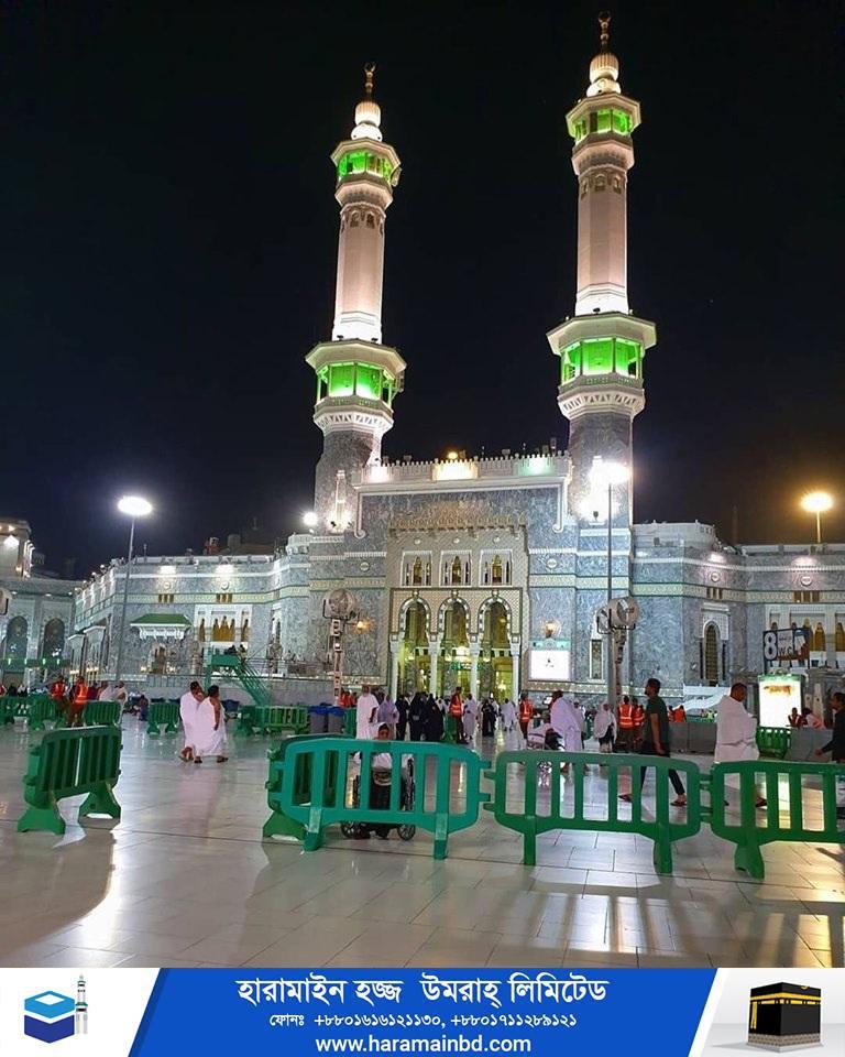Makkah-05-15-09