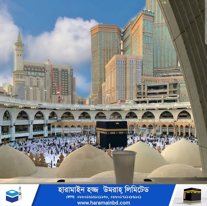 Makkah-05-16-09