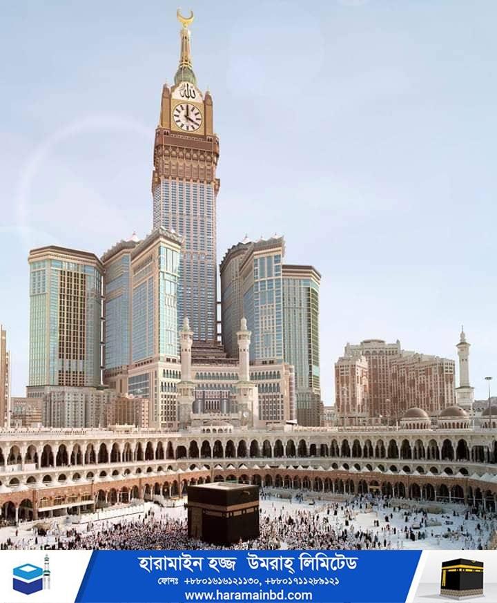 Makkah-05-18