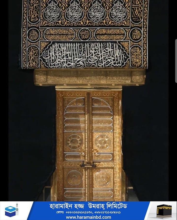 Makkah-05-19-09