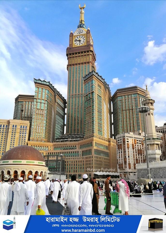 Makkah-05-21-09