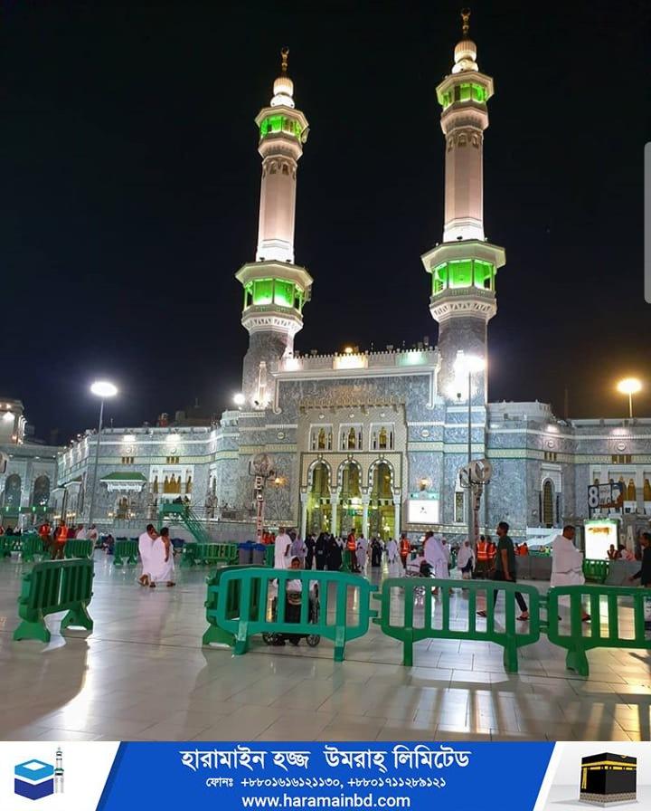 Makkah-05-25-07