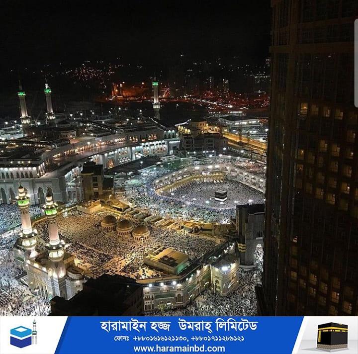 Makkah-05-28-07
