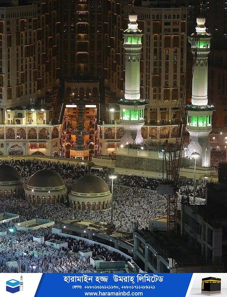 Makkah-06-06-10