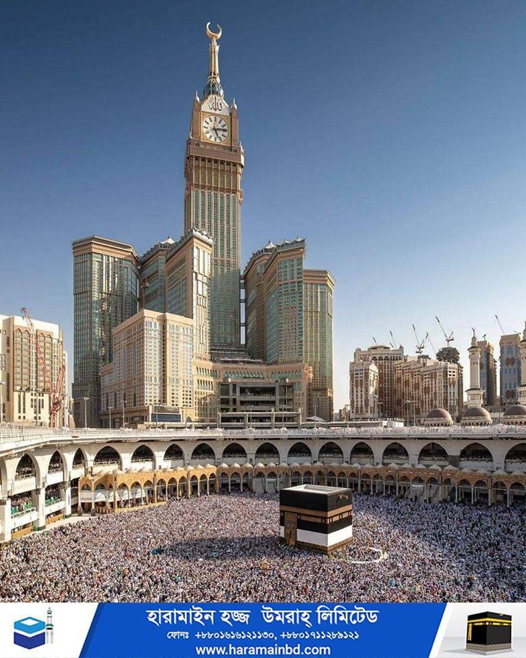 Makkah-06-07-08