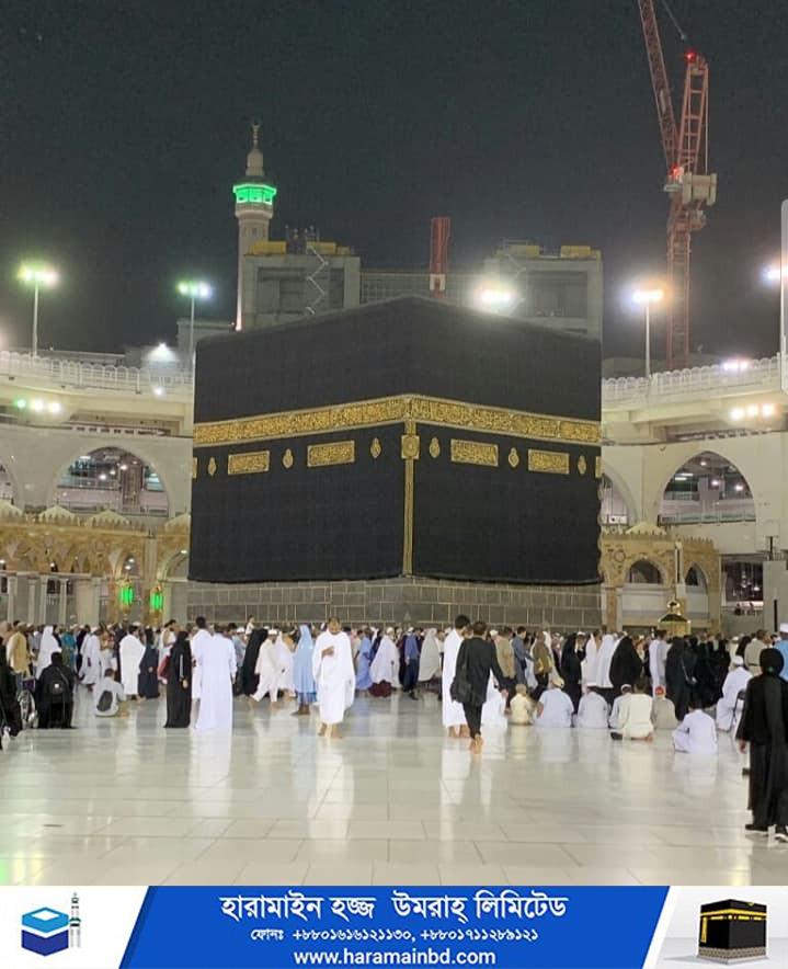 Makkah-06-08-09