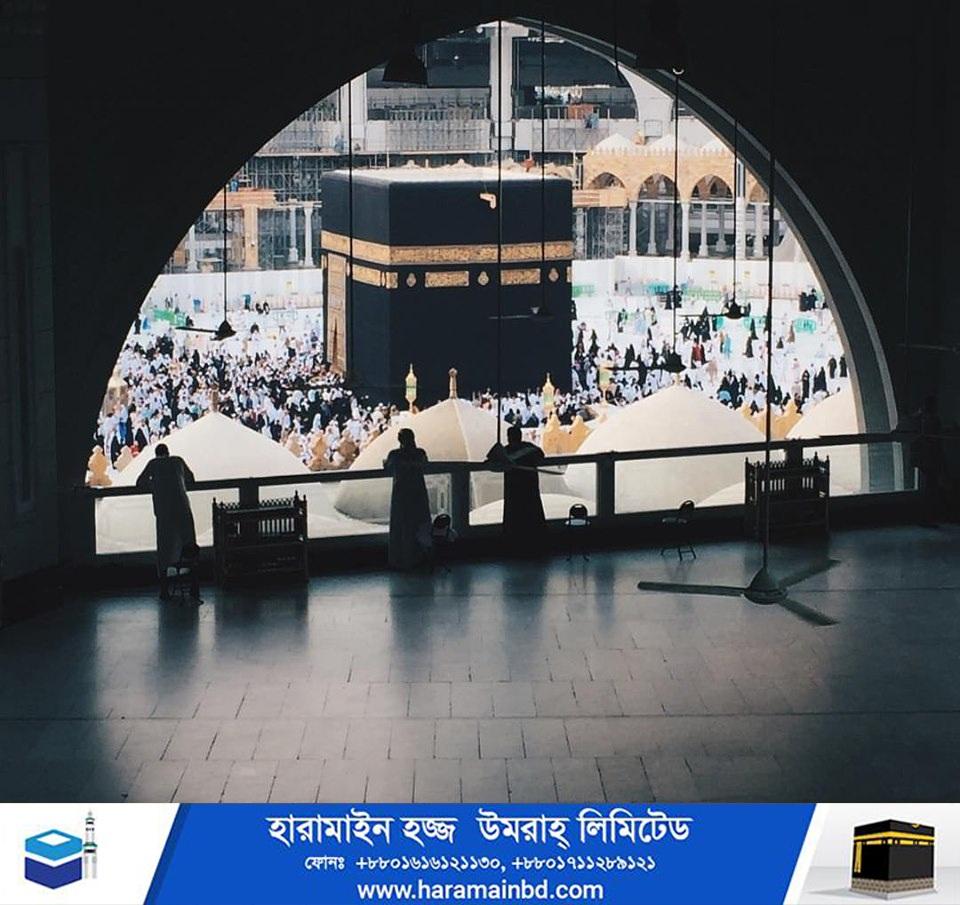 Makkah-06-11-09
