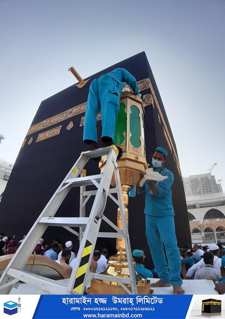 Makkah-06-12-10
