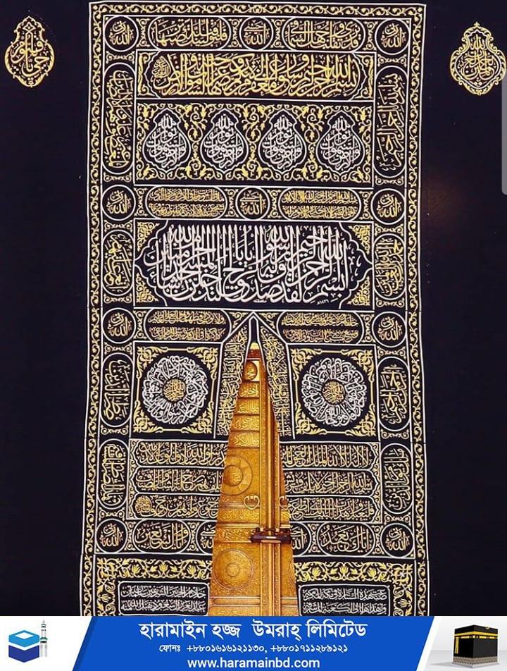 Makkah-06-15-09