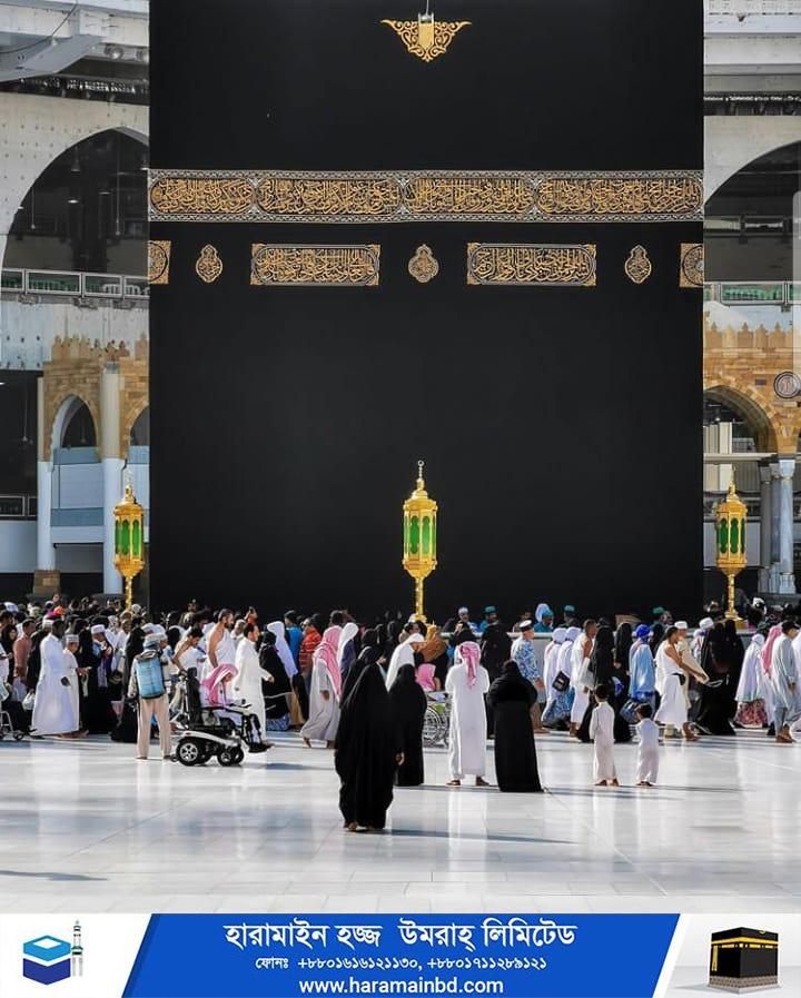 Makkah-06-16-09